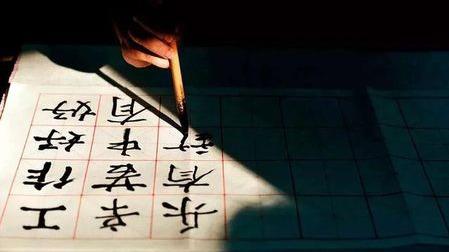 汉字的美,藏着中国人什么样的气质?的头图