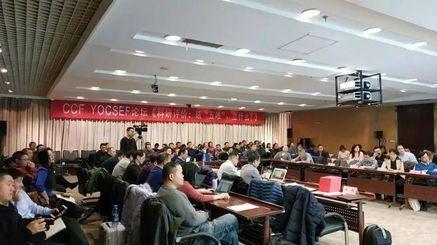 """学术界""""旧尺子""""该不该折,见证中国最具改革精神的学会青年群体"""