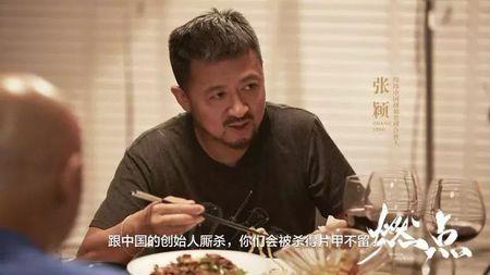 经纬创投张颖:跟中国的创始人厮杀,你们会被杀得片甲不留