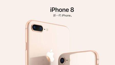 除了近万元的iPhone X,苹果发布会还说了这些