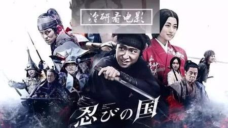 日本忍者真有这么厉害?解读电影《忍之国》中暗藏的历史真相的头图