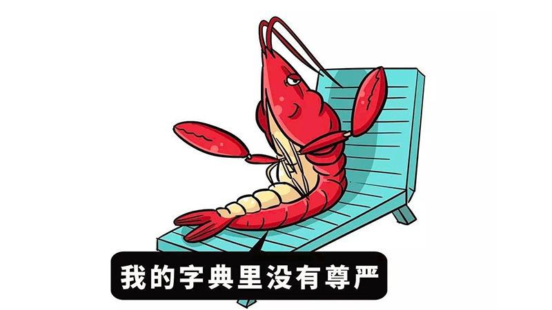 小龙虾的尊严:从入侵泛滥到被吃成濒危,如今靠人工养殖