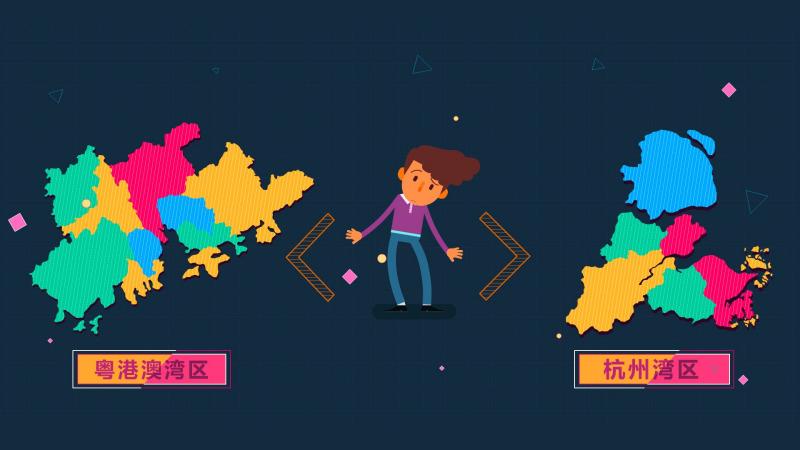 粤港澳和杭州湾,哪个湾区更适合发展?有件事比GDP更重要