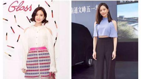 赵丽颖、刘诗诗大爱的露肩装,不同身型如何选?