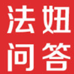 上海办理个卫生许可证要多少钱