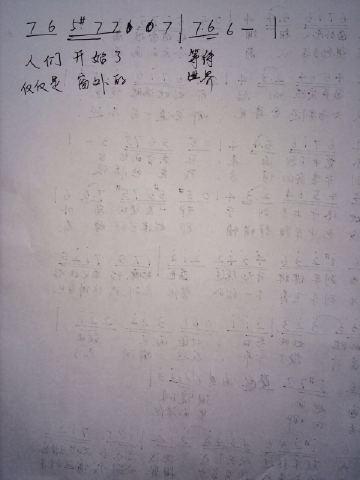 无期歌词曲谱_无期陶笛曲谱