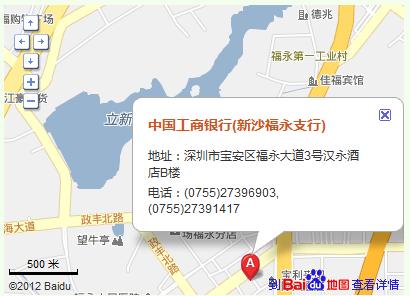 宝安福永镇gdp2021_深圳市宝安区福永镇经济发展总公司综合经销部