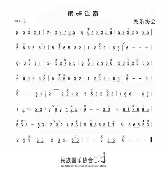 八板笛子曲谱_渭水秋歌全板笛子曲谱