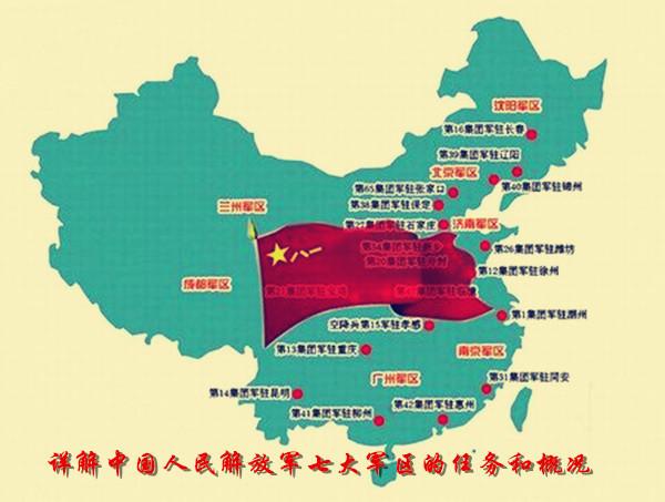 中国各个省的人口_中国各省人口性格分析