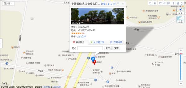吴江松陵镇人口_吴江松陵镇中心小学