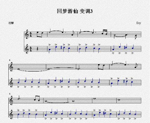 古剑三曲谱_古剑奇谭千秋曲谱