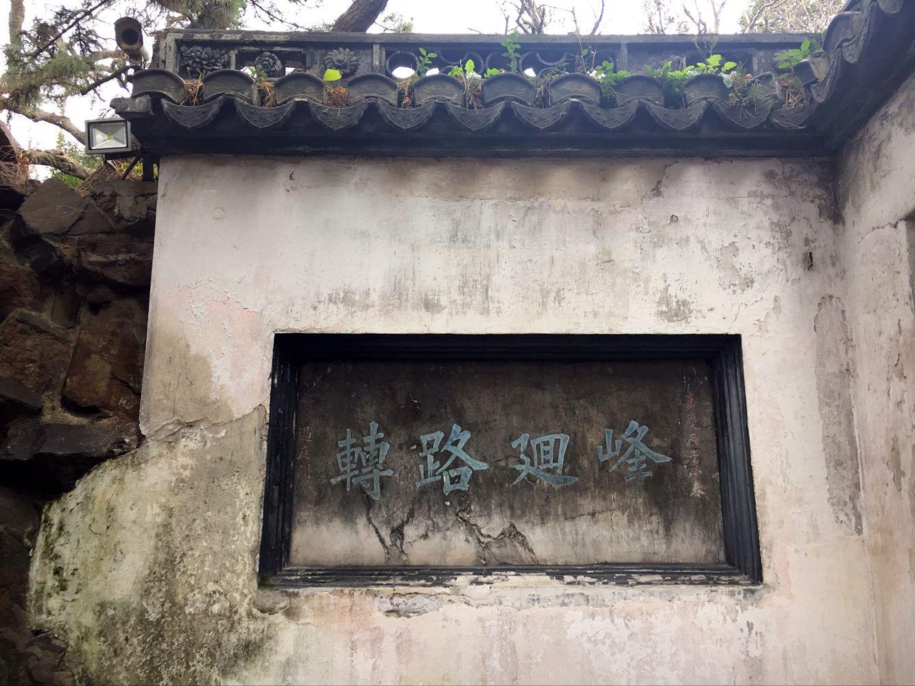 上海旅游攻略图片24