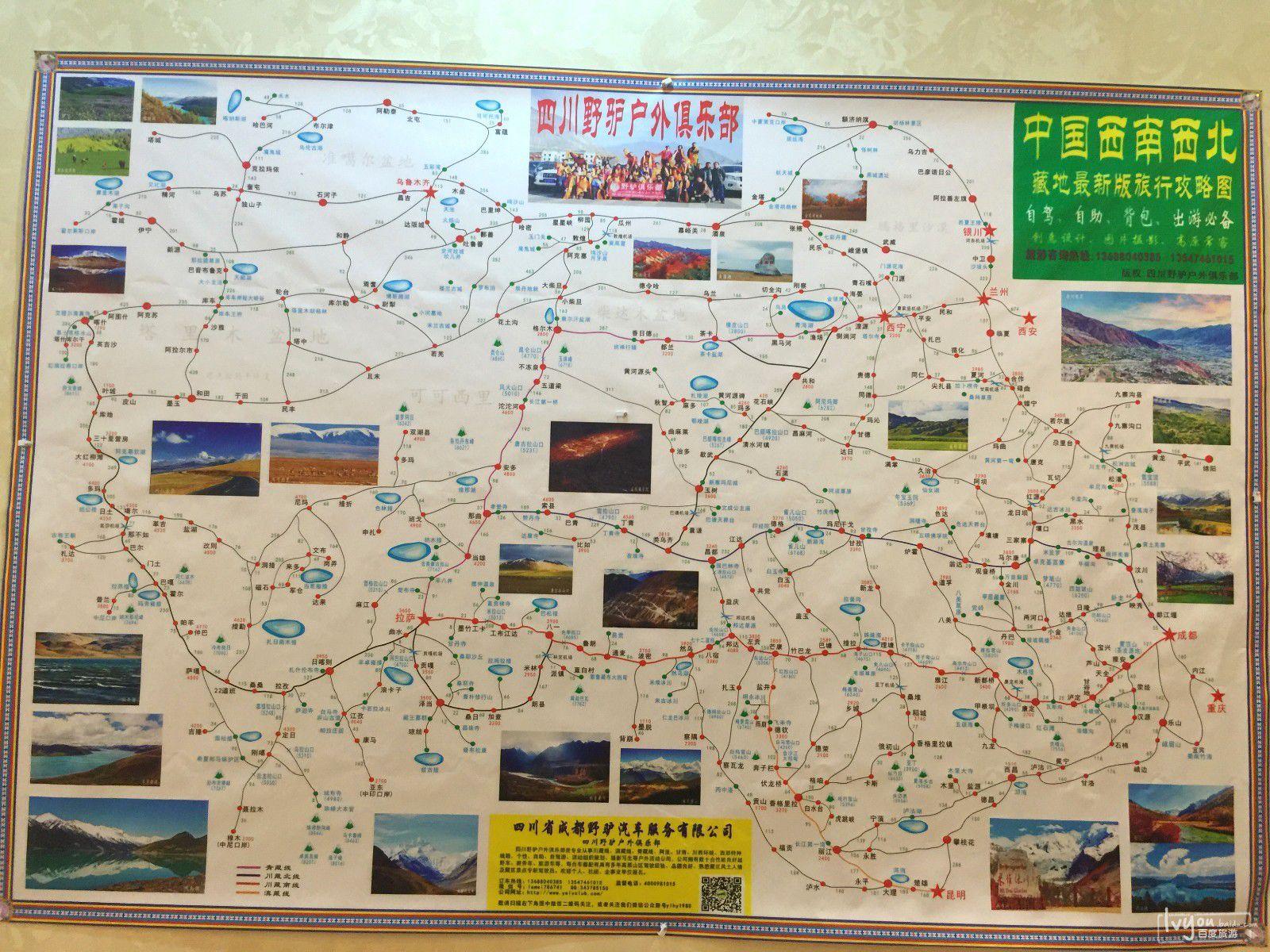 成都旅游攻略图片363