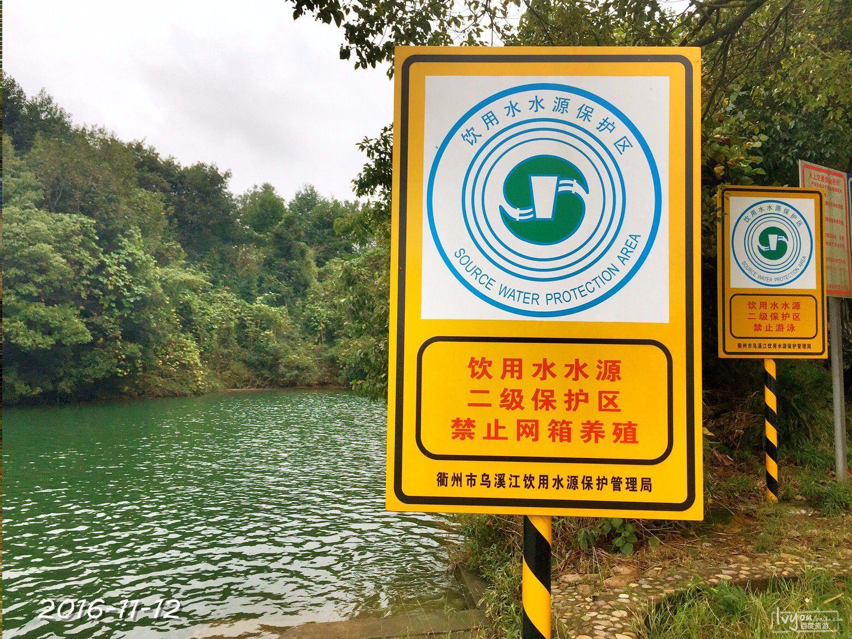 衢州旅游攻略图片101
