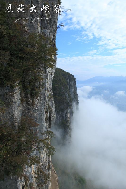 恩施大峡谷旅游攻略图片6