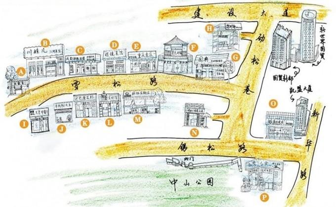 武汉旅游攻略图片37