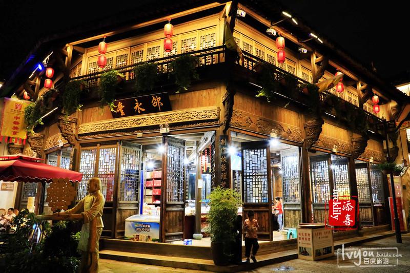 衢州旅游攻略图片56
