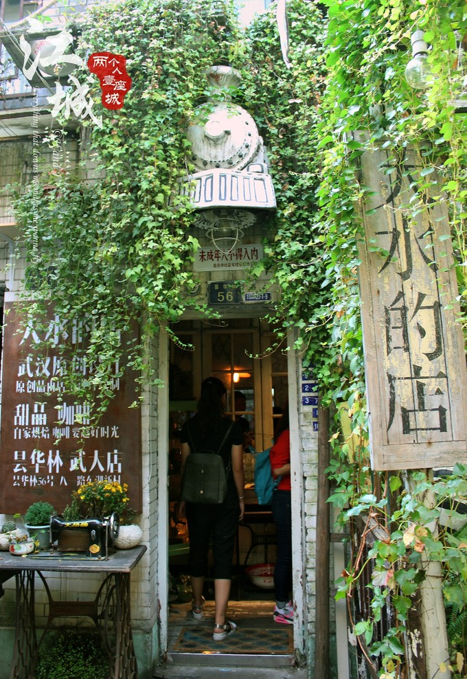 武汉旅游攻略图片145