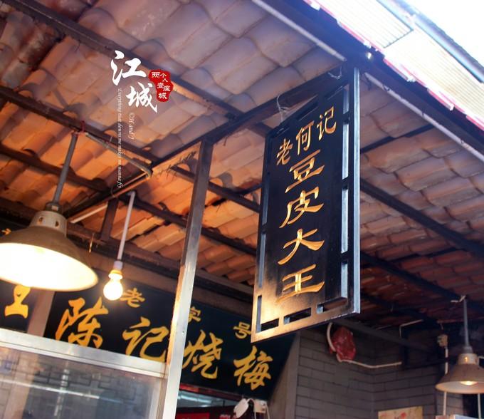 武汉旅游攻略图片111