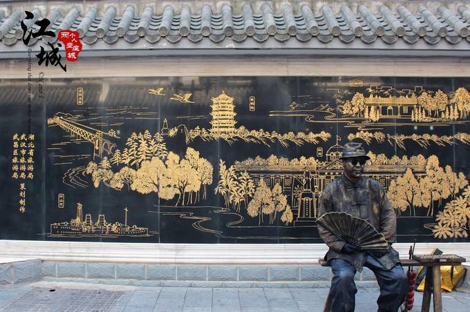 武汉旅游攻略图片114