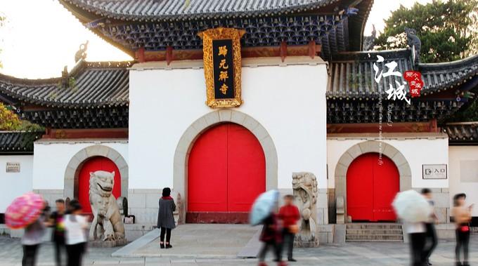 武汉旅游攻略图片81