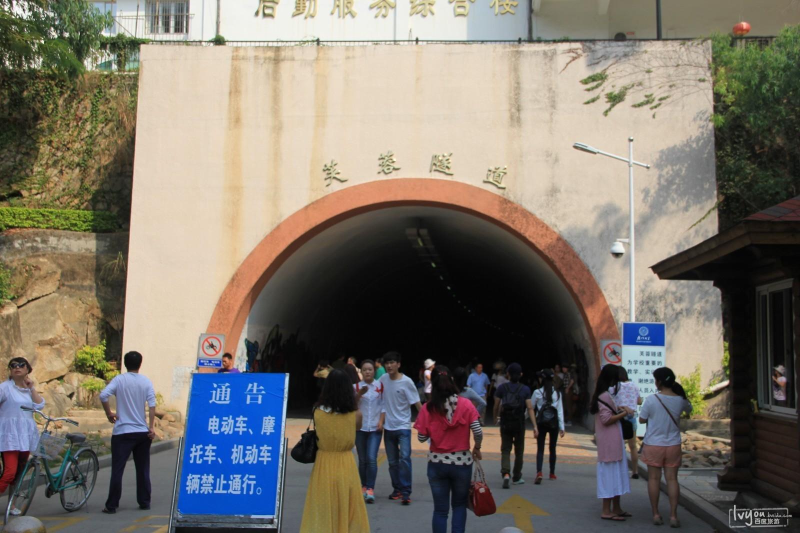 福州 厦门 土楼 鼓浪屿旅游攻略图片29