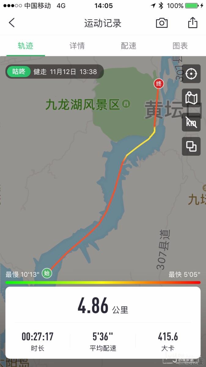 衢州旅游攻略图片103