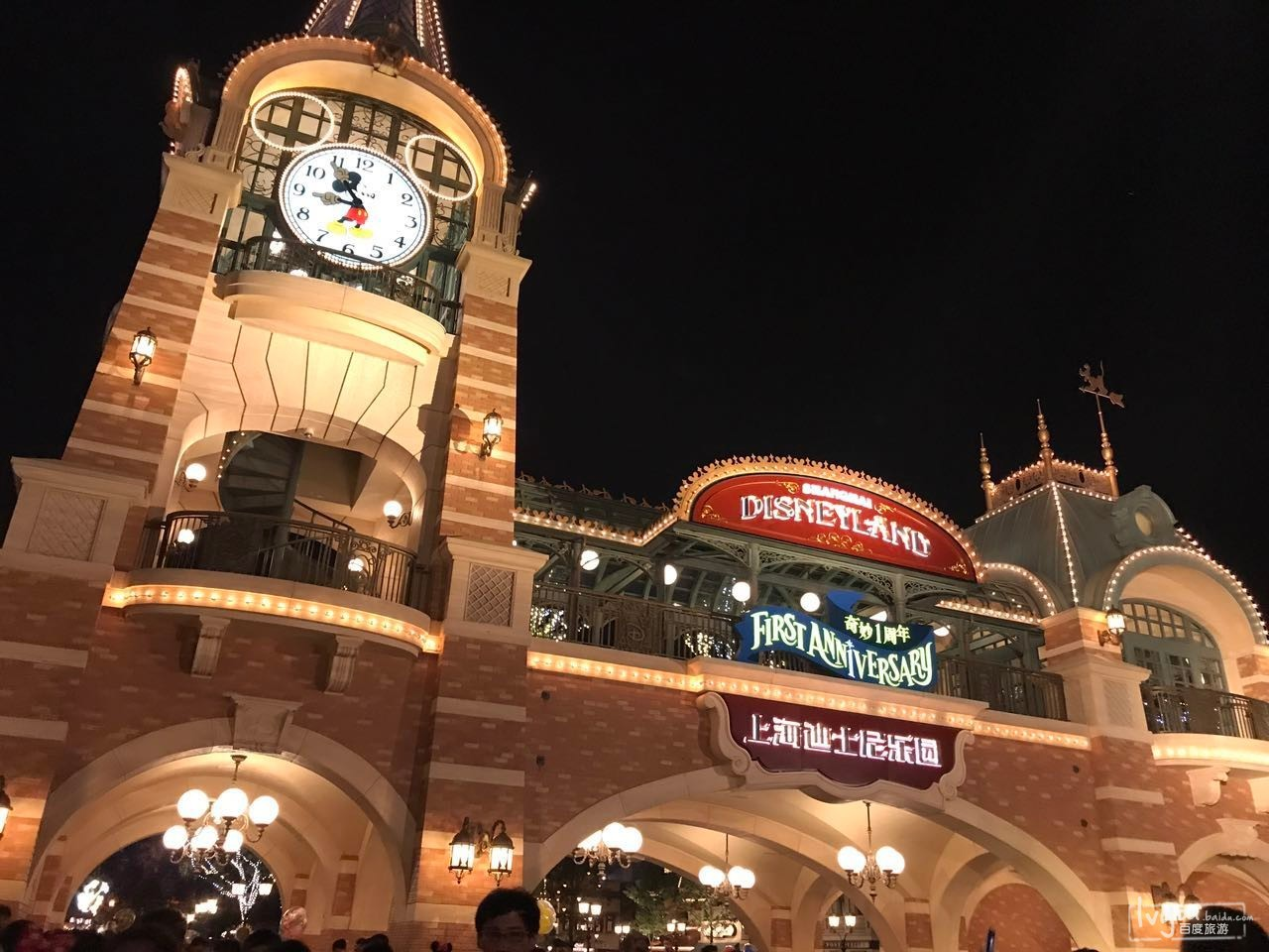 上海迪士尼乐园旅游攻略图片2
