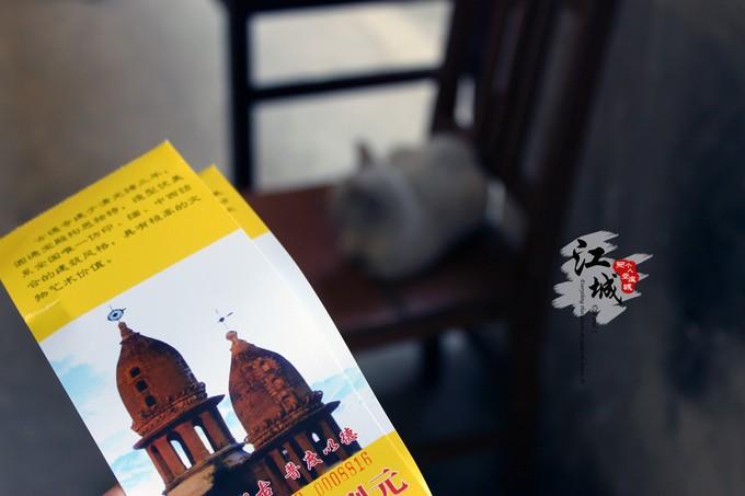 武汉旅游攻略图片59