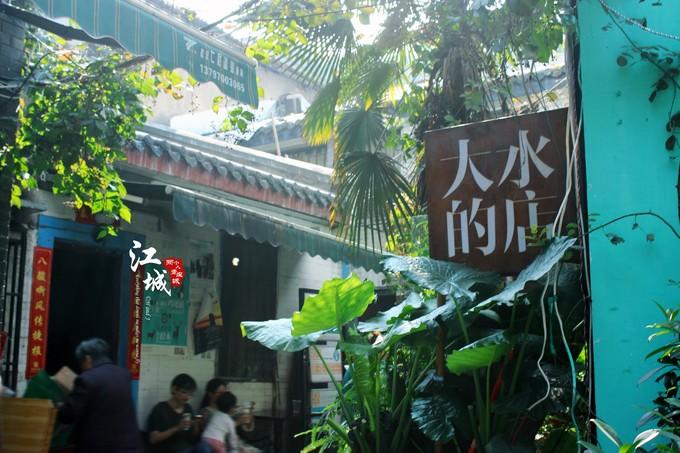 武汉旅游攻略图片143