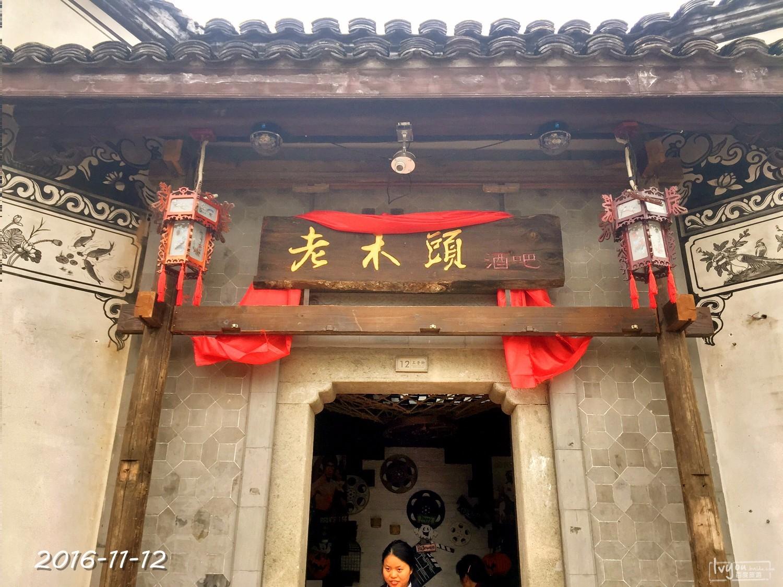 衢州旅游攻略图片51
