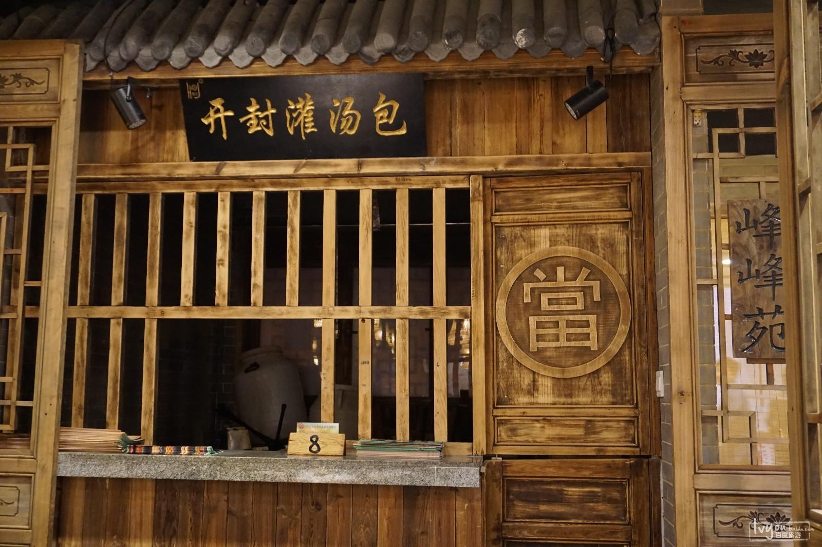 京娘湖<a href=http://www.huaxiacaixun.com/Trave/ target=_blank class=infotextkey>旅游</a>攻略图片48