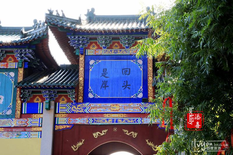 衢州旅游攻略图片21