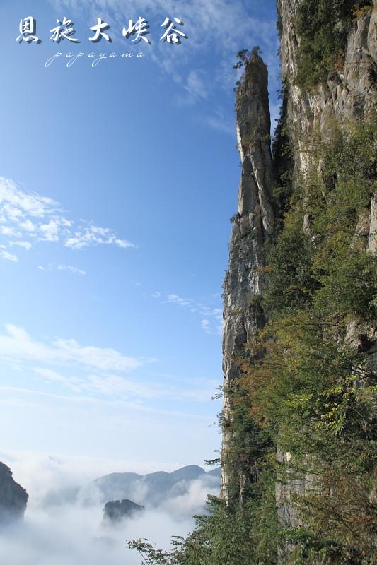恩施大峡谷旅游攻略图片4