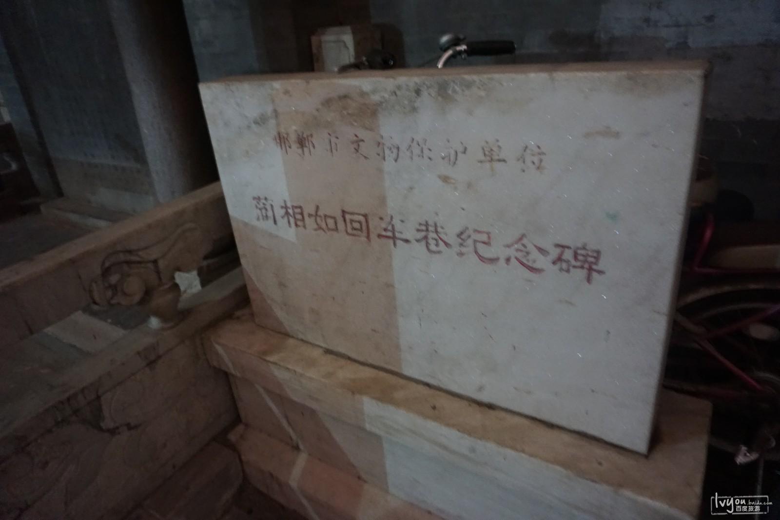 京娘湖<a href=http://www.huaxiacaixun.com/Trave/ target=_blank class=infotextkey>旅游</a>攻略图片44