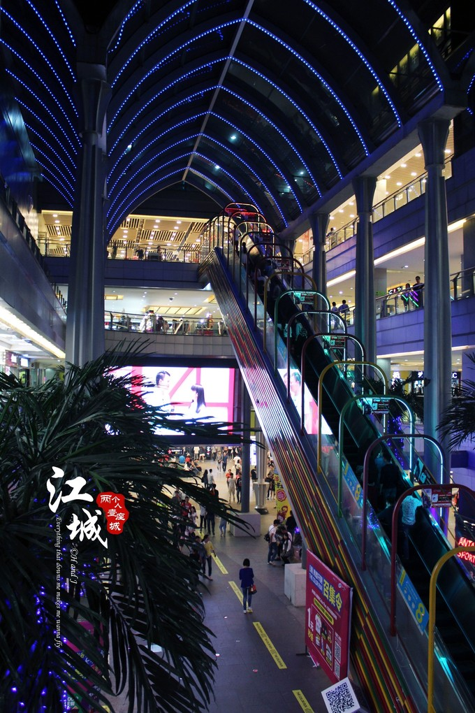 武汉旅游攻略图片133