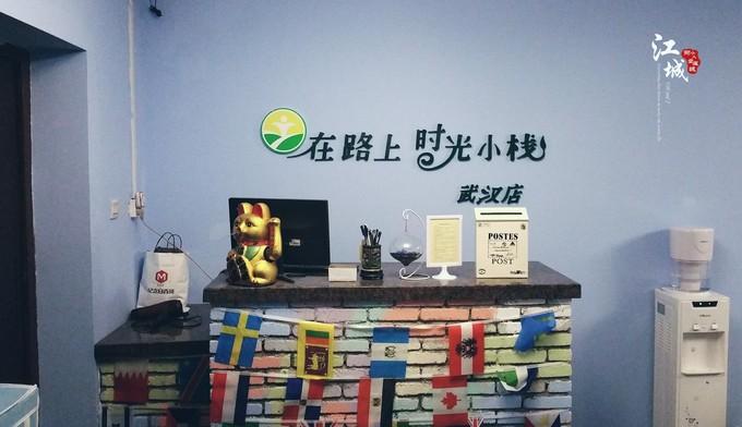 武汉旅游攻略图片3