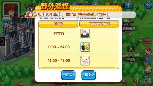 [口袋妖怪:复刻]《口袋妖怪复刻》神兽卡比兽抓捕玩家攻略 详解怎么玩