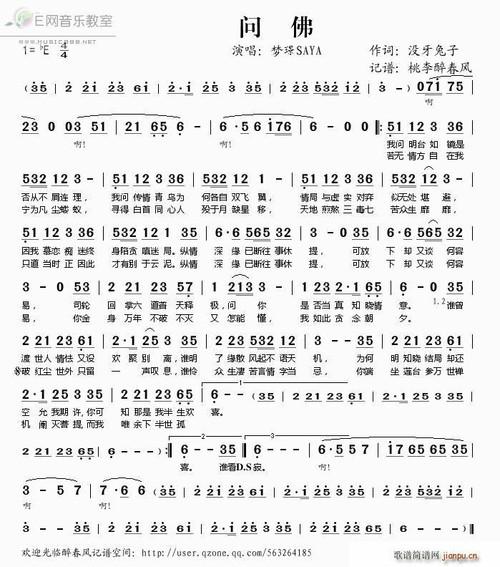 碧海问舟简谱_碧海蓝天图片