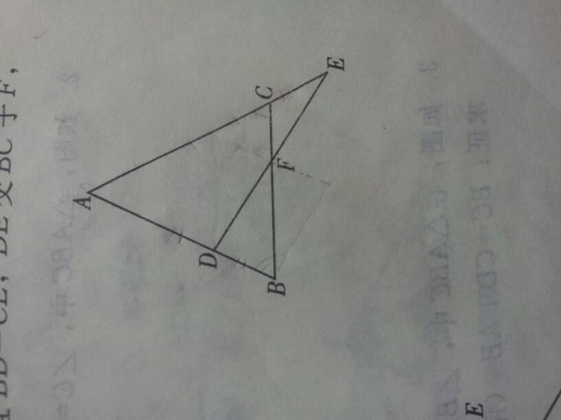 如图abc中ac ab bc_如图,三角形ABC中,AB=AC,点D在AB上,点E在AC的延长线上,且BD=CE ...