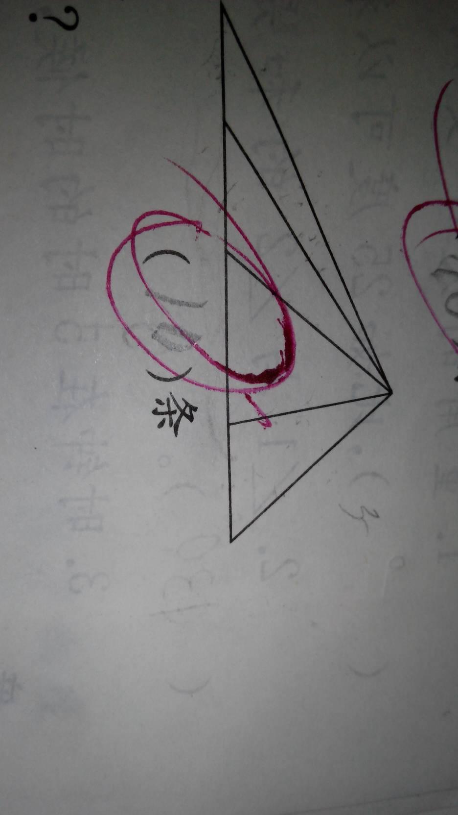 三角区尴尬线 瑜伽丰富三角区尴尬图片