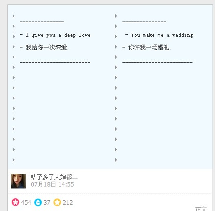 求一對純文字的qq情侶分組,只要漢字,不要符號火星文什么的圖片