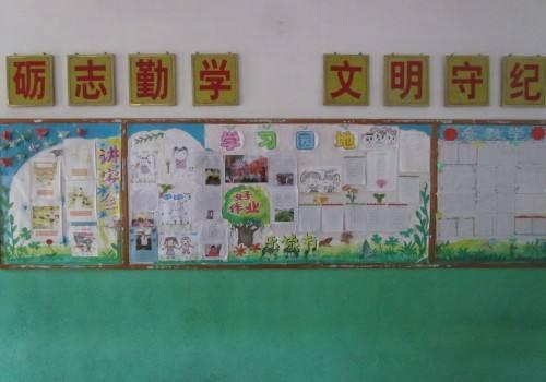 小学一年级教室布置�_小学一年级班级后面学园地布置图_百度知道