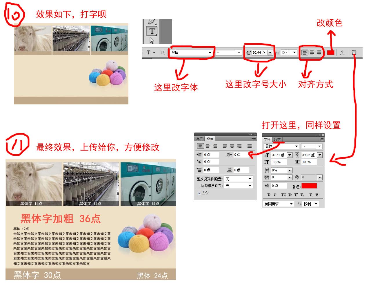 ps更改图片格式_怎么把png图片转换成psd格式。用PS储存为PSD格式用过了不行_百度知道