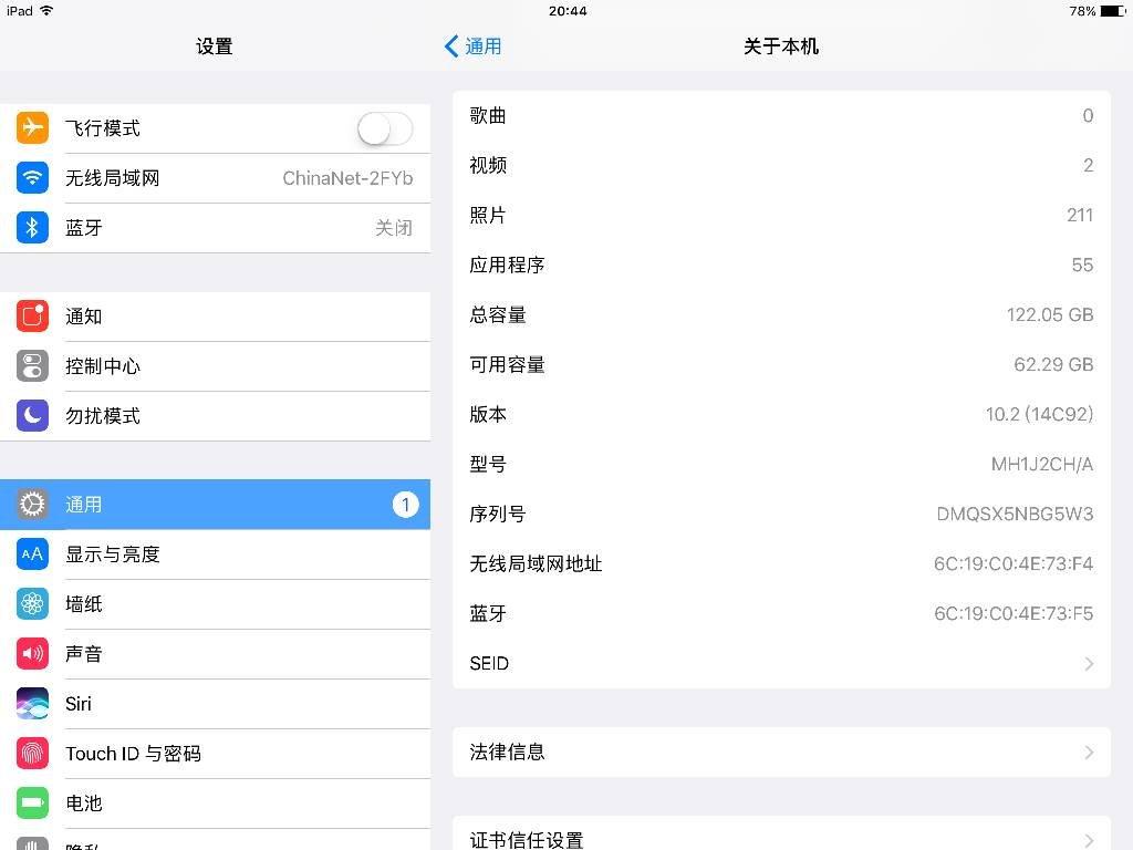 iPad air2升级到iOS12卡不卡?能不能升级啊?