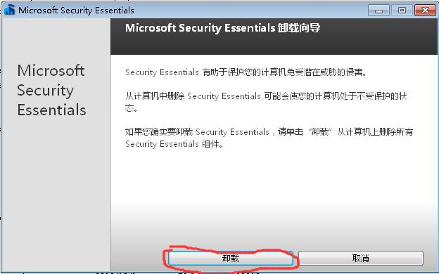 microsoft security essent