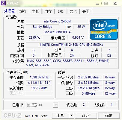 电脑的主板支持最大多少频率、多少容量的内存条?_百度知道
