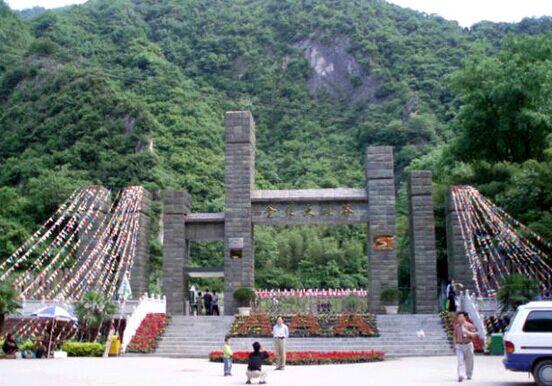 王子山森林公园门票_郑州国家森林公园的公园门票