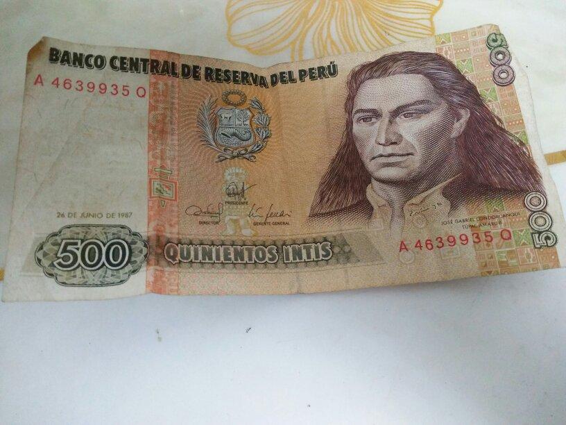 秘鲁币500对多少人民币