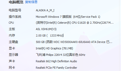 ASL XSH61M WINDOWS 7 X64 DRIVER